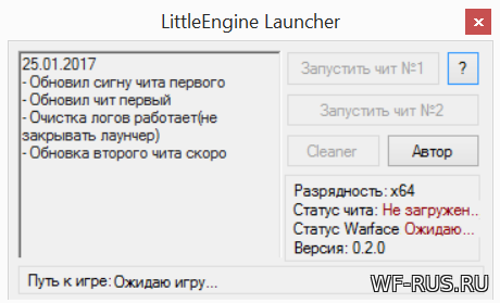 Jester ENGINE FULL на WF [RU]